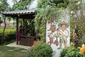 和春(ホゥー・ズン)フラワー農場