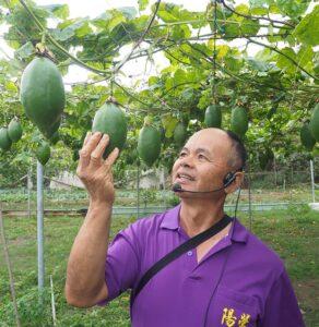 陽榮(ヤン・ルン)生態農場